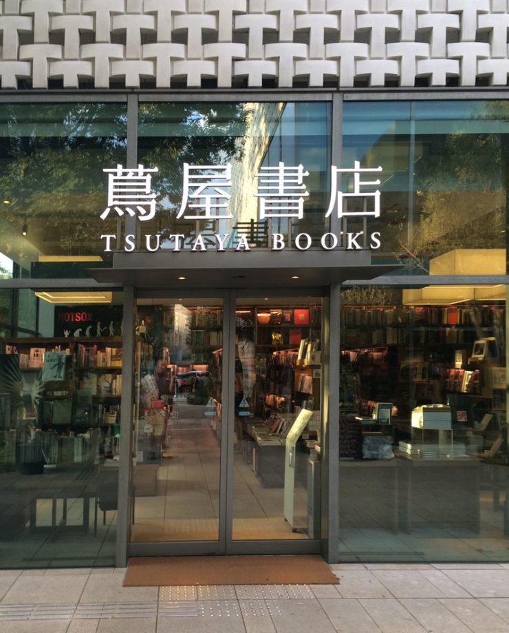 books_img_3903