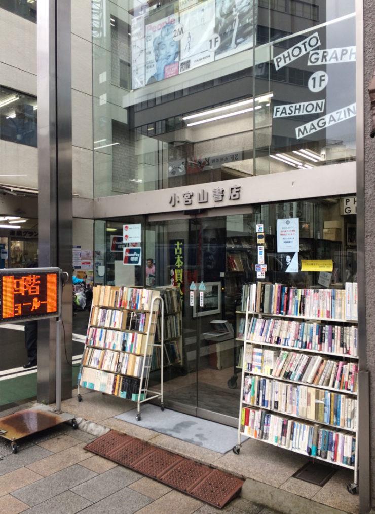 books_img_3980