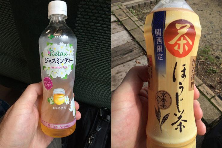 tea_img_3653