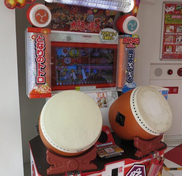 random japan photos