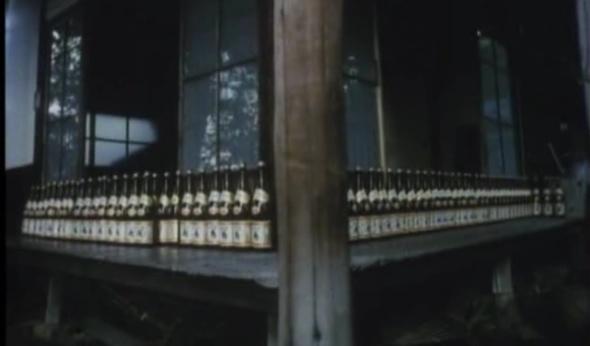Ozu Sake