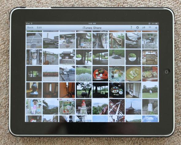 iPadscreenshots